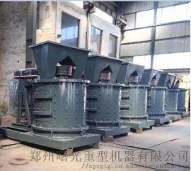 郑州曙光立轴式制砂机