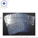 PE防静电包装袋 苏州厂家定制生产 平口袋 自封袋