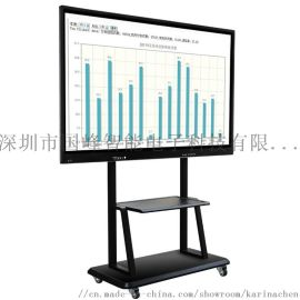 会议一体机生产厂家 会议一体机供应商 销售电子白板