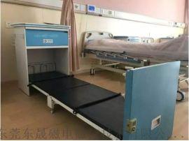 厂家直销陪护床控制系统 共享陪护床控制系统