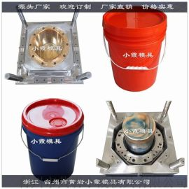 20升标准中石油注射桶模具