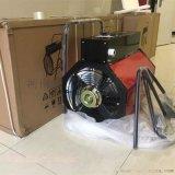 運城養殖用熱風機自主生產