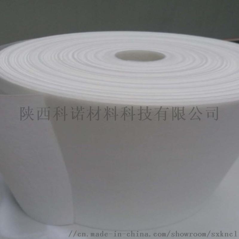 超薄气凝胶材料 气凝胶薄毡 气凝胶纸