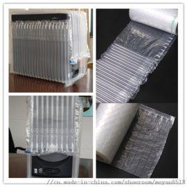 供应重庆汽车零件缓冲防摔气柱包装袋交货及时