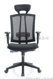 办公家具厂直销电脑椅、职员椅、休闲转椅