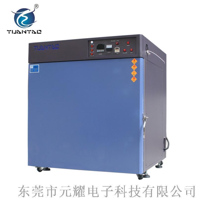 YPD熱風乾燥 東莞醫用熱風乾燥櫃 醫用熱風乾燥櫃
