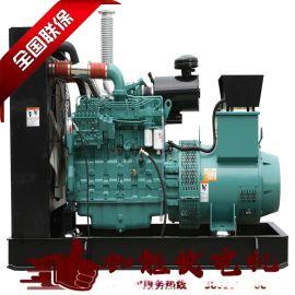 东莞发电机 柴油发电机保养 东莞发电机组厂家