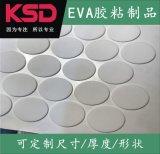 太倉EVA泡棉密封墊圈,海綿泡棉墊片