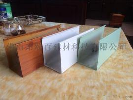 型材铝方通规格大全图
