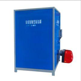 燃气锅炉工业天然气蒸汽发生器