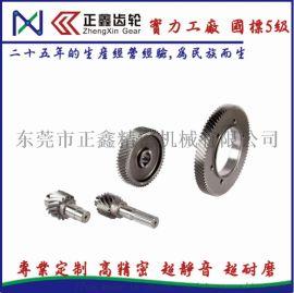 专业生产汽车变速箱齿轮