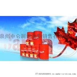 合成冷冻机油GS