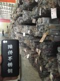 岳阳不锈钢管生产厂家货源规格齐全