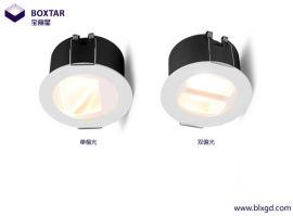 BOXTAR宝丽星偏光LED珠宝射灯