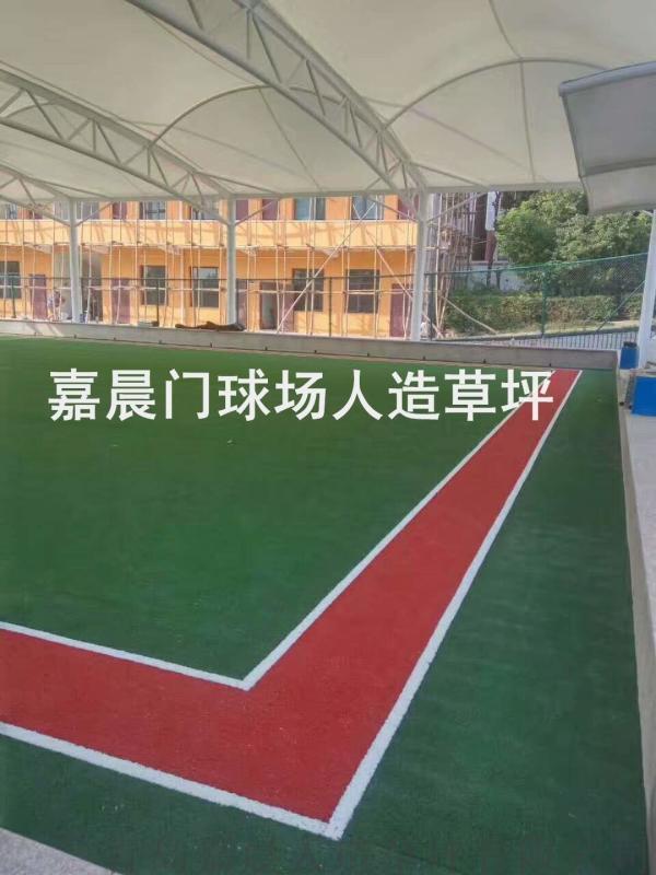 门球场人工草皮人造草坪地毯塑料假草坪