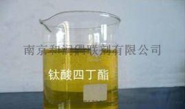 钛酸四丁酯TBT催化剂