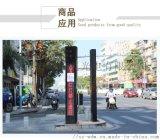 智能交通信号灯 智慧城市语音柱 一体式信号灯