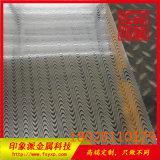 不锈钢花纹板 波浪纹不锈钢彩色装饰板