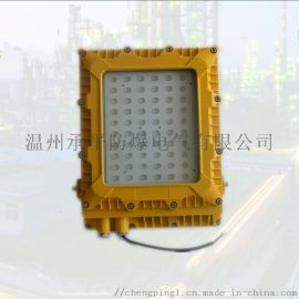 DGS120/127L矿用隔爆LED照明灯光照度大