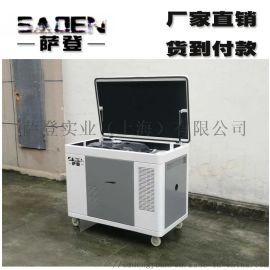 15KW静音汽油发电机 上海萨登静音汽油发电机
