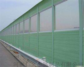 高速公路声屏障厂家定制金属隔音板高架桥隔音屏
