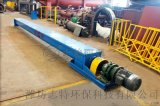 管式输送机设备厂家/螺旋输送机设备/螺旋输送机型号