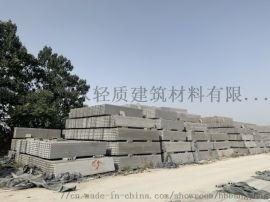 邢台邦永河北轻质隔墙板厂家