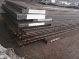 HII钢板执行标准和HII钢板化学成分