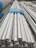 溫州耐高溫不鏽鋼管 2520不鏽鋼管報價