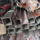 304不锈钢装饰管 304方矩管 矩形管现货