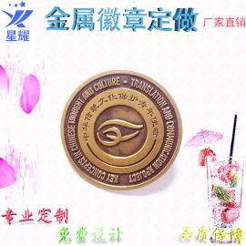 紀念幣定制 紀念章畢業周年金屬烤漆獎章定做logo