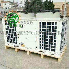 是工地的热水器工程空气能盐**装