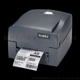 Godex科诚G500U商业条码打印机