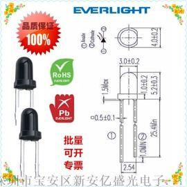 台湾亿光插件线接收管高灵敏接收器PT204-6B