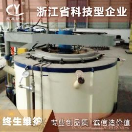 铸钢件可控气氛氮化炉 井式钢板防锈渗氮炉