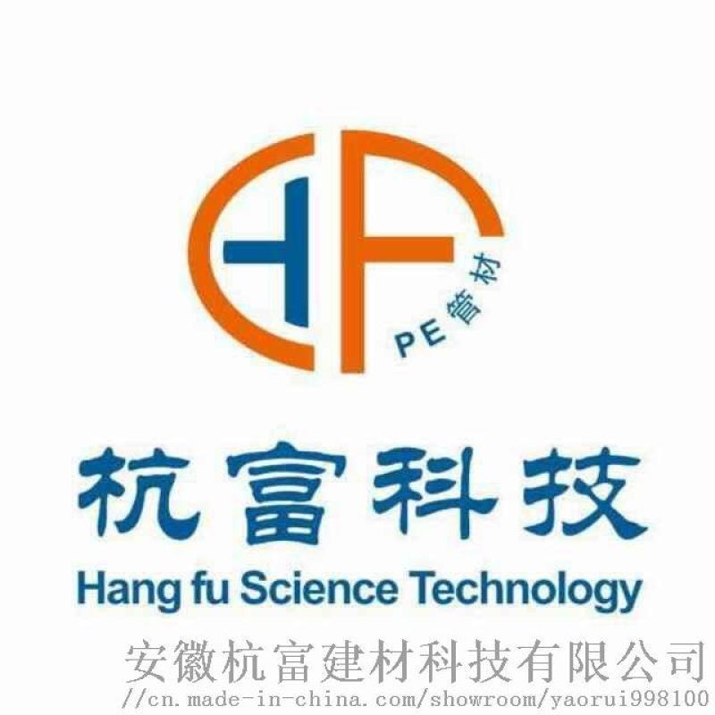 安徽市政工程pe排水管廠家直銷