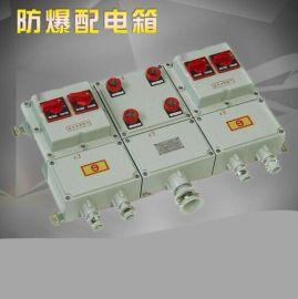 隆业供应-非标防爆配电箱移动式防爆配电箱
