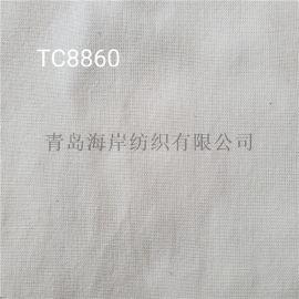 """山东涤棉布厂家T/C80/20 88X60 63"""""""