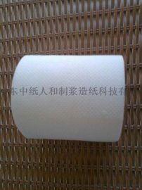 环保型护角原纸