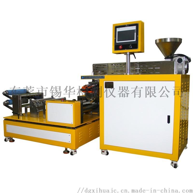 TPU流延薄膜 塑料流延 锡华实验型流延薄膜机