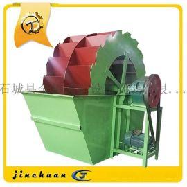 水轮式洗沙机 洗矿机械轮斗式洗沙机