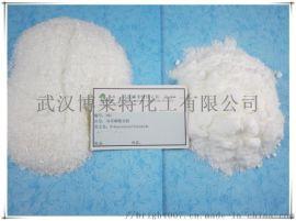 BBI雙苯磺醯亞胺 CAS: 2618-96-4