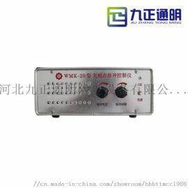 数显式在线喷吹控制仪-除尘配件厂家九正通明