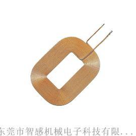 无线充电器蓝牙耳机接收端模块热风线贴磁线圈