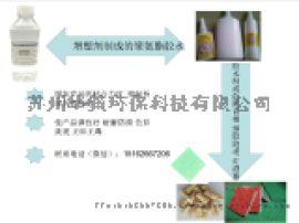 聚氨酯胶水增塑剂 无味  粘合助剂厂家直销免费试用