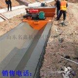 混凝土渠道襯砌機 廠家直銷水渠成型機