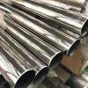 北海不鏽鋼裝飾管現貨,304不鏽鋼裝飾焊管