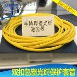 不锈钢黄色光纤保护套管金属软管