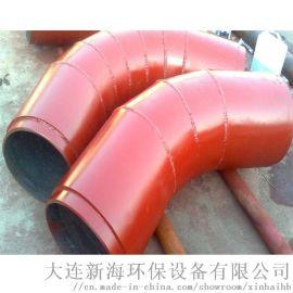 铝厂复合陶瓷耐磨弯管 复合陶瓷耐磨管道