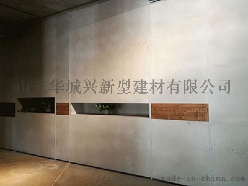 山東華城興水泥清水板廠家
